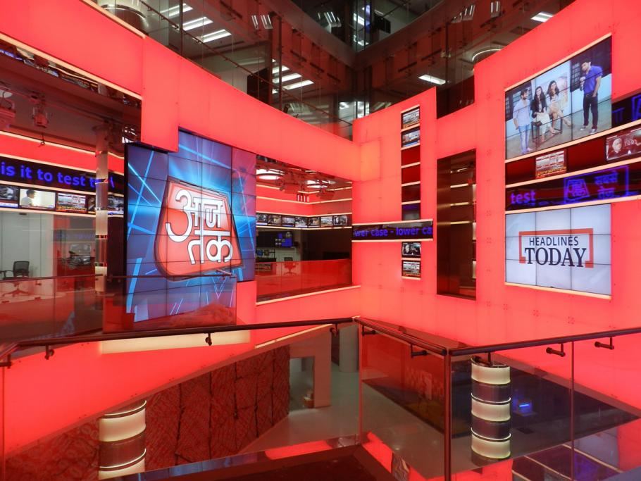 Aaj Tak News Channel TV Today Network Studio